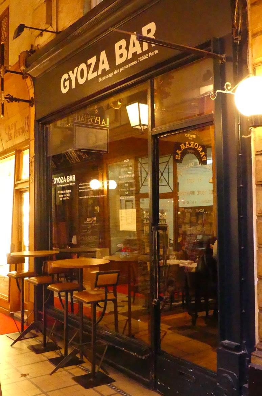 le gyoza bar restaurant japonais paris cyrille varet. Black Bedroom Furniture Sets. Home Design Ideas